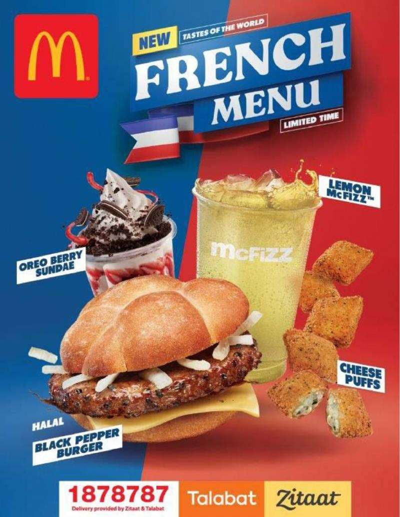french-menu-kuwait