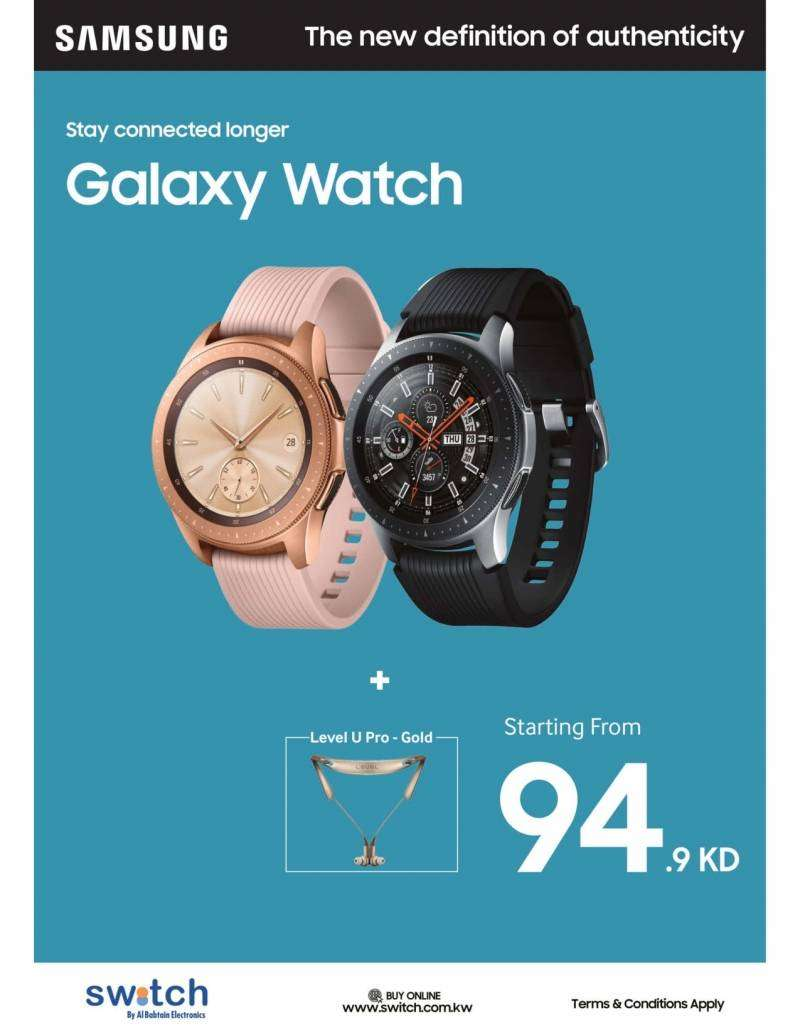 samsung-galaxy-watch-offer-kuwait