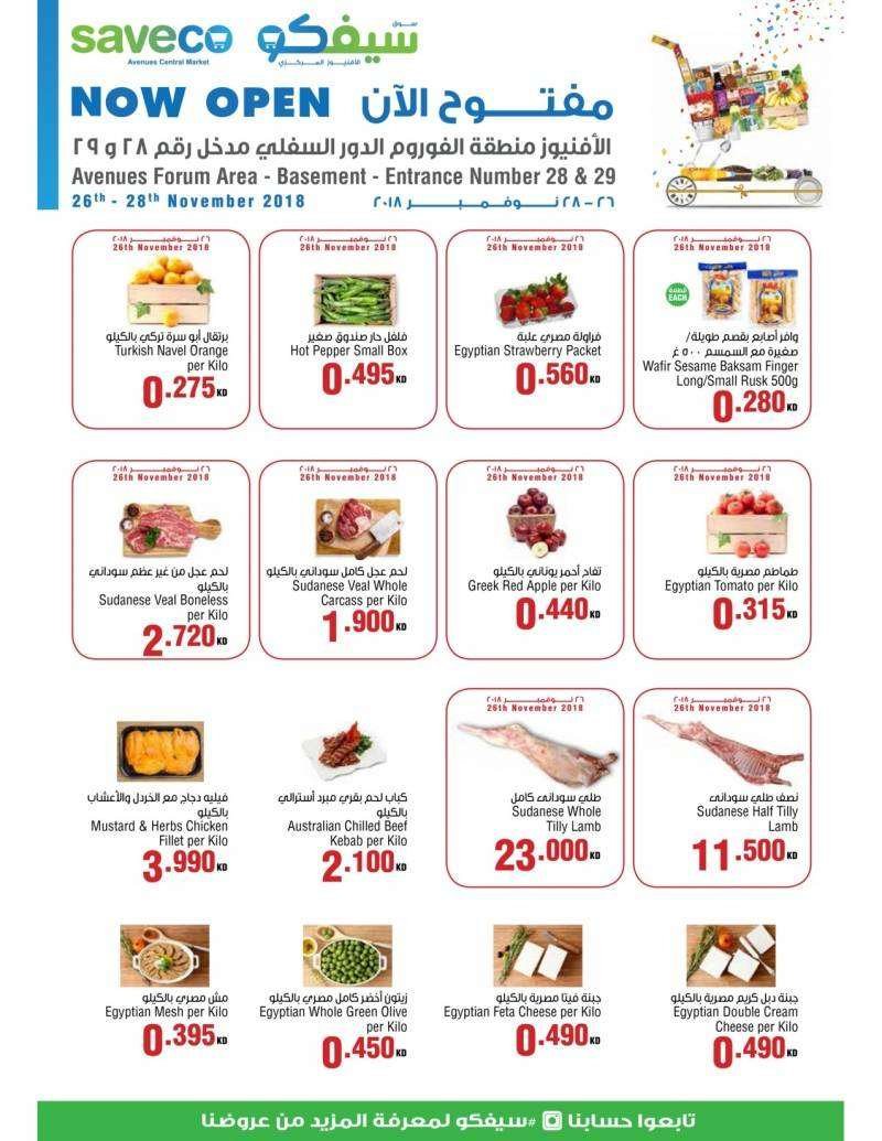 26th---28th-november-2018-offers-1-kuwait