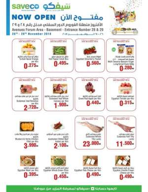 26th---28th-november-2018-offers-1 in kuwait