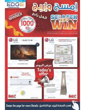 scratch-and-win in kuwait