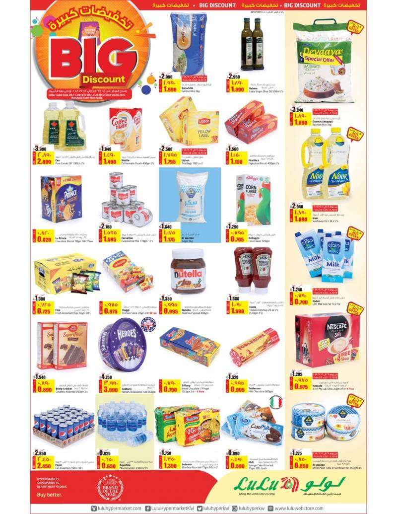 big-discount-kuwait