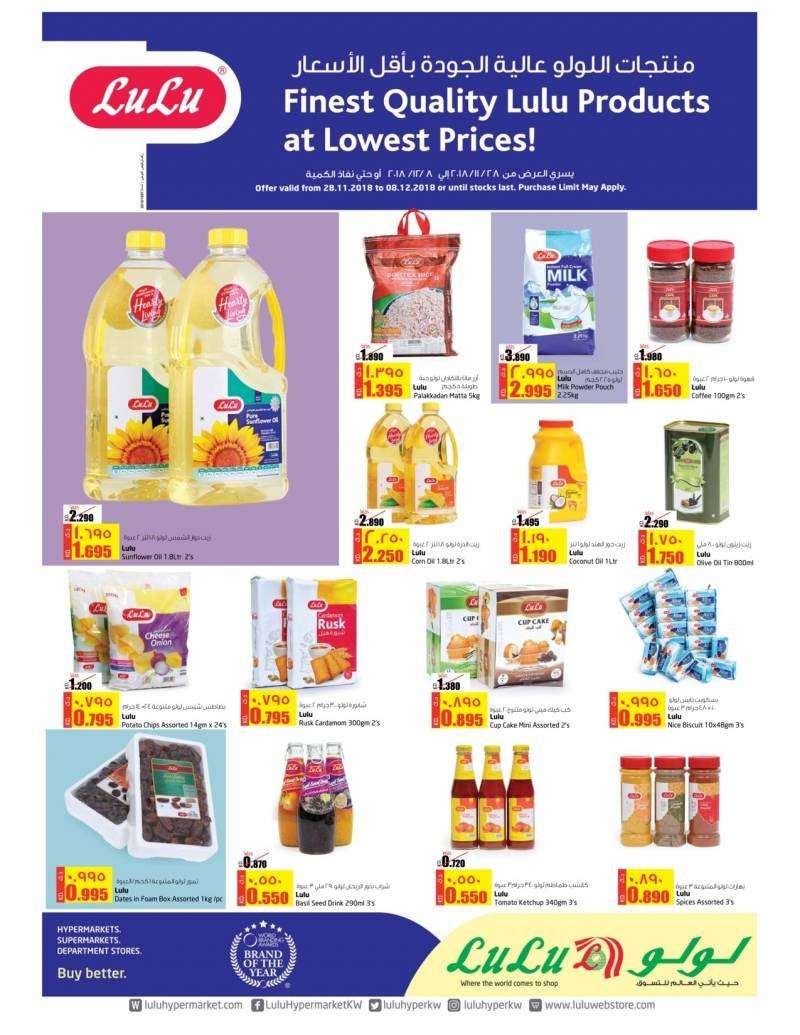 lulu-products-offers-kuwait