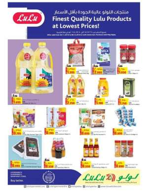 lulu-products-offers in kuwait