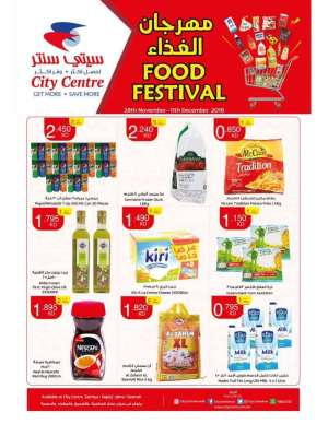 food-festival---from-29th-november---11th-december-2018 in kuwait