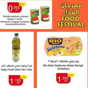 enjoy-great-prices-and-discounts-on-food-items-and-more-in-our-food-festival in kuwait