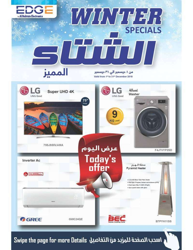 winter-specials-kuwait