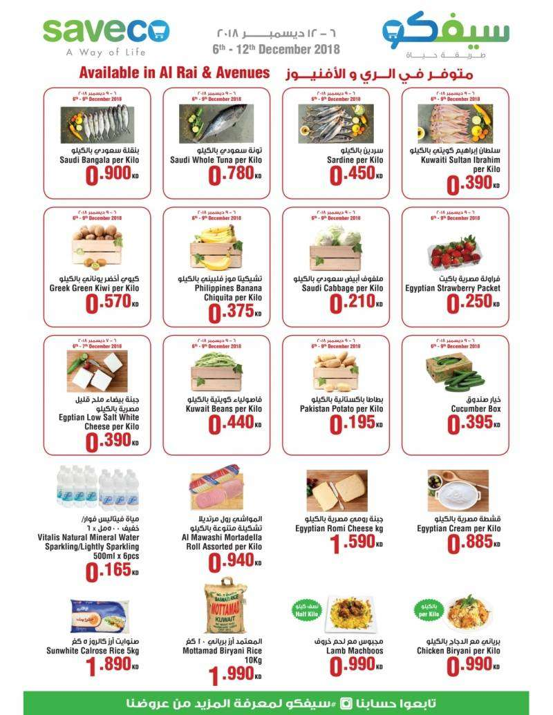 6th---12th-december-2018-offers-kuwait