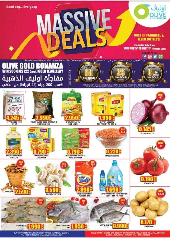 massive-deals-kuwait