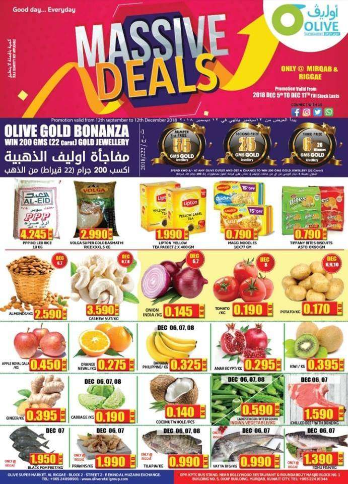 massive-deals-1-kuwait