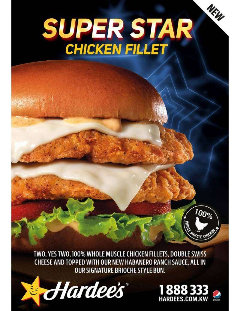 super-star-chicken-fillet-kuwait