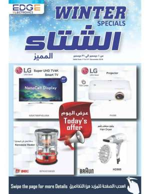 winter-specials-1 in kuwait