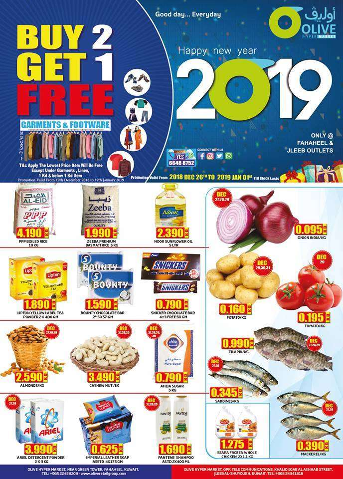 buy-2-get-one-free-kuwait