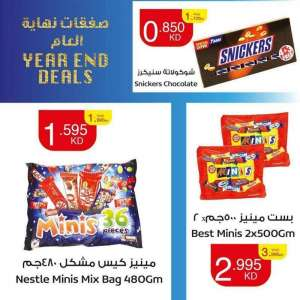 year-end-deals-specially-for-you in kuwait