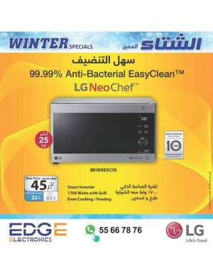 winter-specials-2 in kuwait