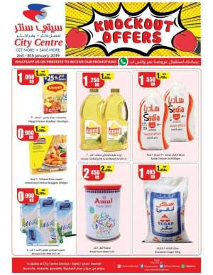 knockout-offers in kuwait