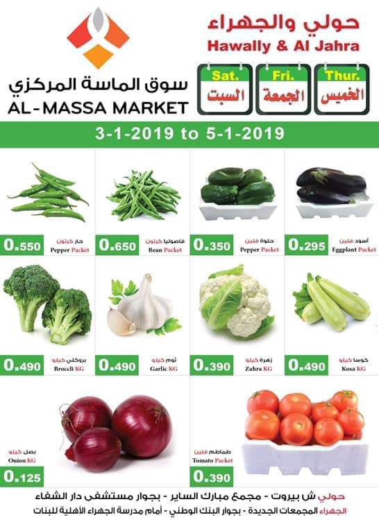 enjoy-the-best-prices-for-vegetables-and-fruit-kuwait