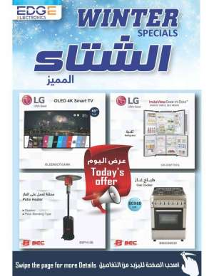 winter-specials in kuwait