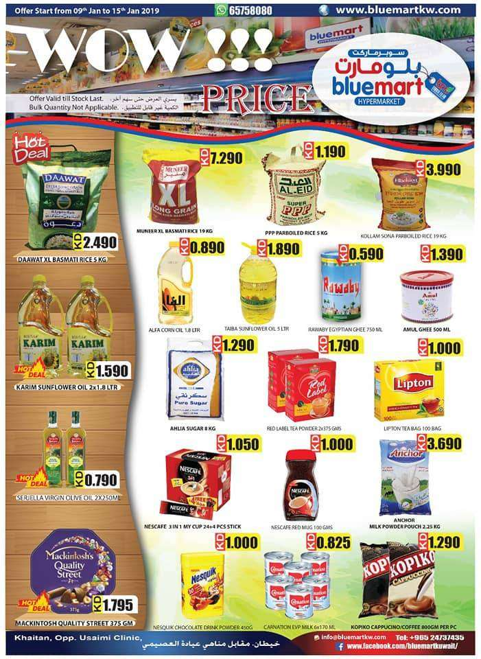 blue-mart-offers-kuwait