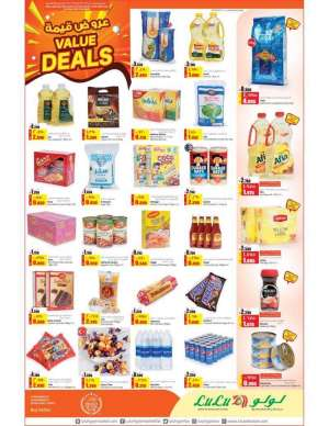 value-deals in kuwait