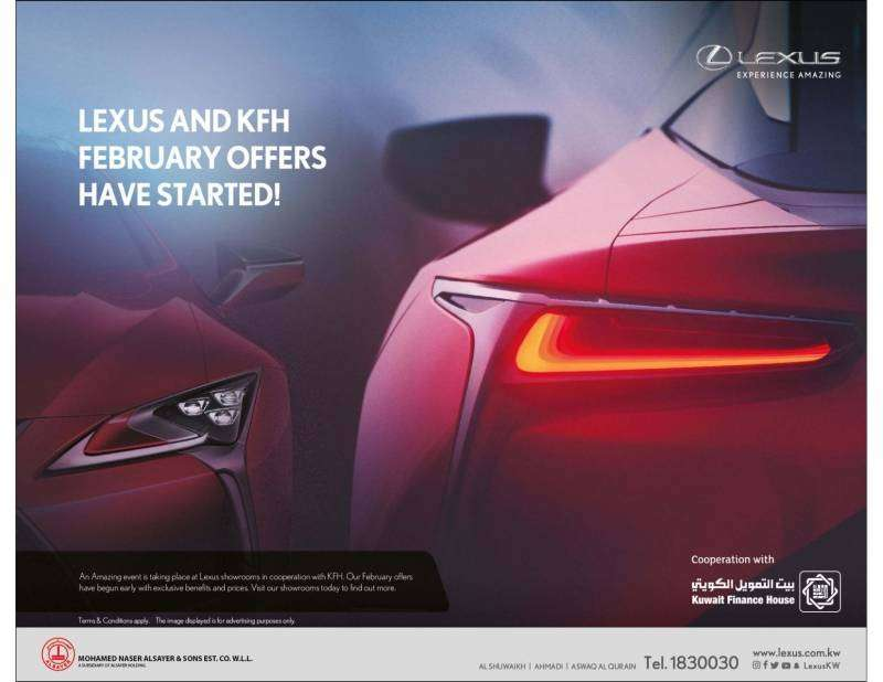 lexus-and-kfh-february-offers-have-started-kuwait