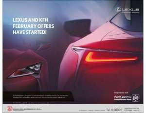 lexus-and-kfh-february-offers-have-started in kuwait