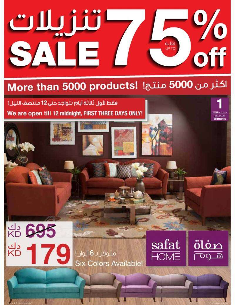 sale-up-to-75-persent-off-kuwait