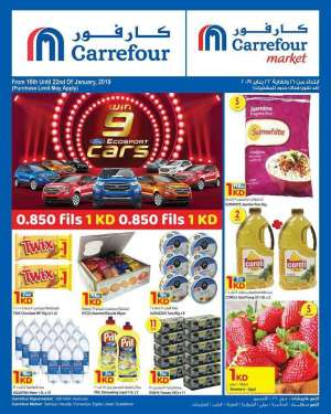 get-the-best-products-with-the-lowest-prices in kuwait