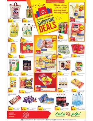 shopping-deals in kuwait