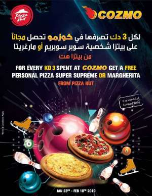 free-pizza-at-cozmo-for-every-kd-3-spent in kuwait