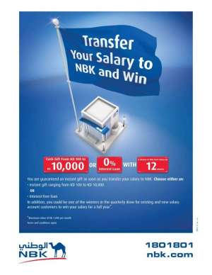 transfer-your-salary-to-nbk-and-win in kuwait