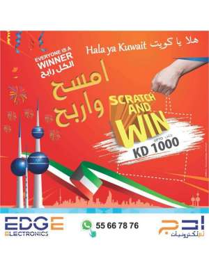scratch-and-win-up-to-1000-kd in kuwait
