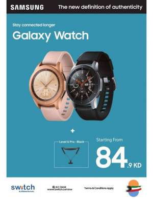 samsung-galaxy-watch-offer in kuwait
