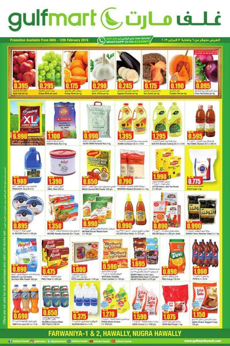 weekly-offers-2-kuwait