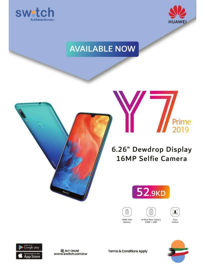 huawei-y7-prime-2019-offer-kuwait