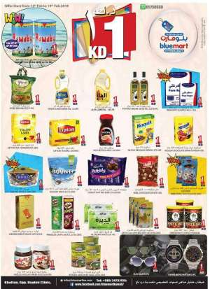 wow-offers in kuwait