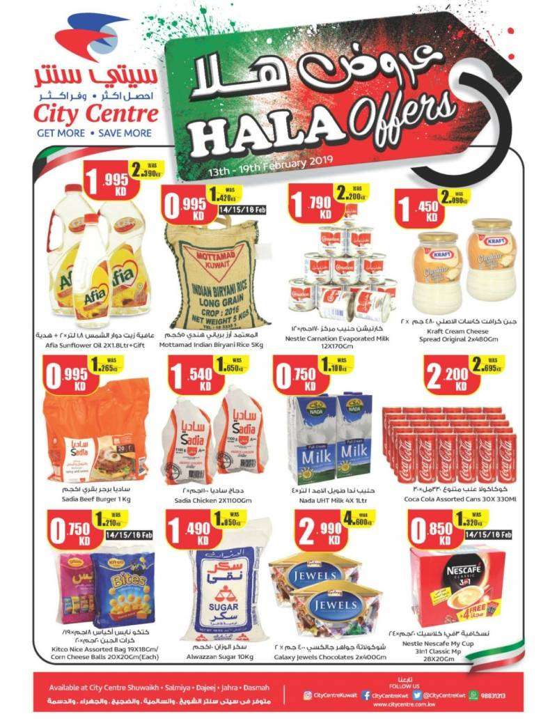 hala-offers---13th-to-19th-february-2019-kuwait