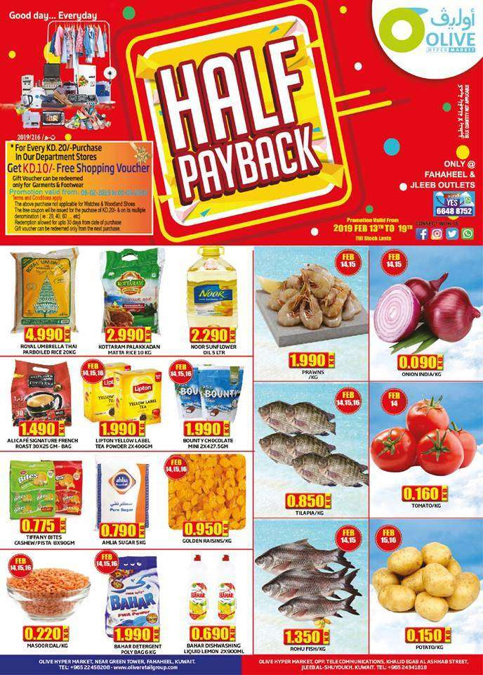 half-pay-back-at-fahaheel-and-jleeb-outlets-kuwait