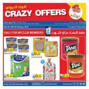 crazy-offers-1 in kuwait