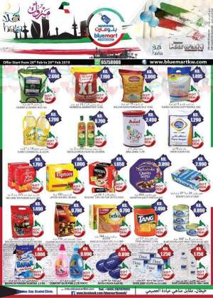 blue-mart-offers-1 in kuwait