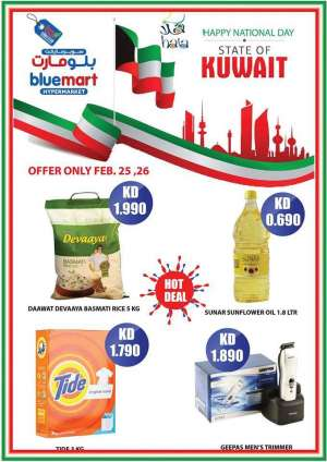 hala-offers in kuwait
