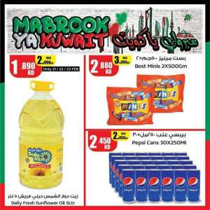 -mabrook-ya-kuwait-deals in kuwait
