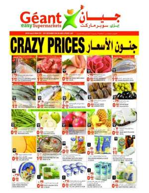 crazy-prices in kuwait