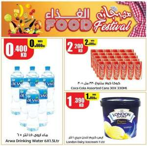 food-festival-deals in kuwait