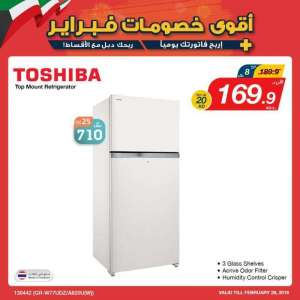 greatest-offers-on-home-appliances in kuwait