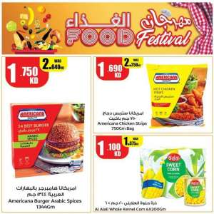 food-festival-deals-1 in kuwait
