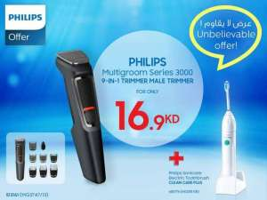 philips-multigroom-and-sonicare-toothbrush-offer in kuwait