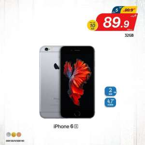 amazing-mobile-offers- in kuwait