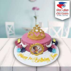 -beautiful-and-delicious-customized-cakes in kuwait