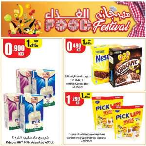 food-festival-deals-2 in kuwait